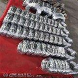 山东亿成厂家供应磷化钢丝 钢丝