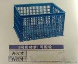 云浮乔丰四角方凳+惠州小地板周转箩价格优惠