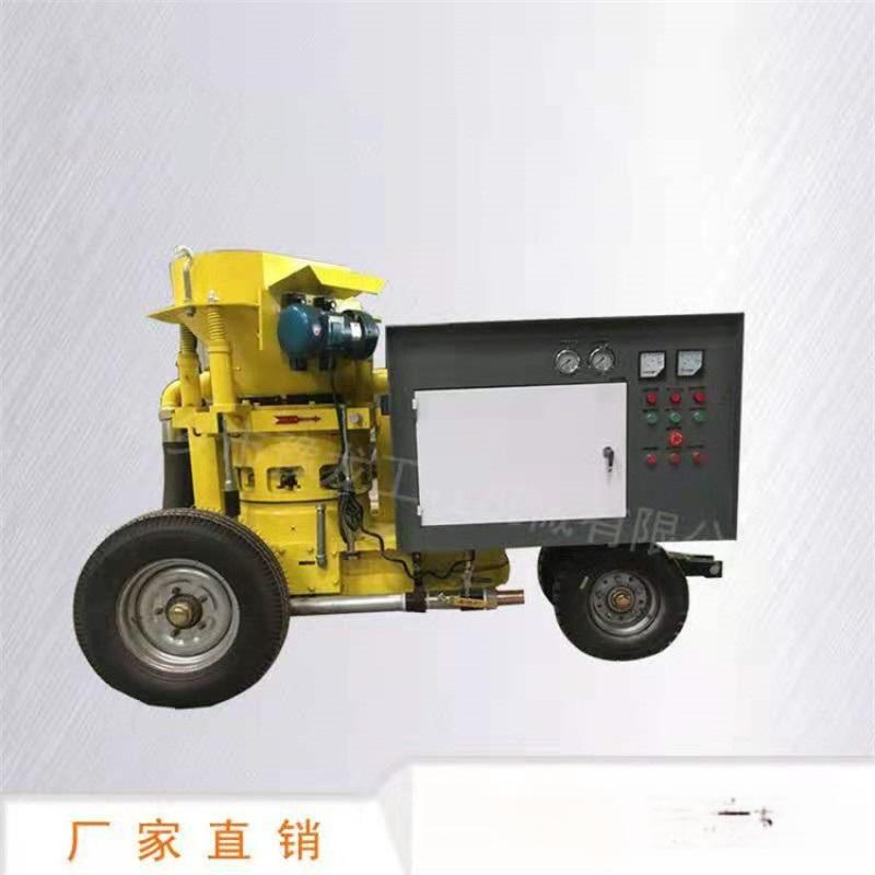 云南临沧混凝土湿喷机/700混凝土湿喷机怎么样