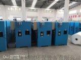 农村饮水消毒设备/100g次氯酸钠发生器