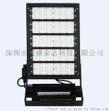 超亮LED高杆燈500W熱銷LED投光燈500W