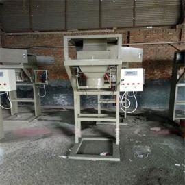 有机肥定量灌装机 称重装袋缝包机