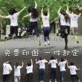 哈尔滨班服定制T恤印图