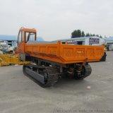 廠家供應履帶運輸車 礦用農用履帶運輸車