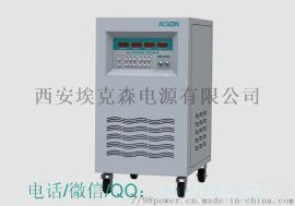 大功率稳压稳频电源电源,500kVA稳压稳频电源