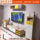 環保全鋁電視櫃 掛牆式全鋁合金吊櫃儲物櫃 簡約地櫃