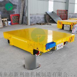 升降式轨道车可加装拖链有效保护电动平车电缆