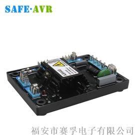 无刷发电机组配件AS440电压调节器AVR