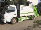 东风多利卡8吨压缩垃圾车生产厂家