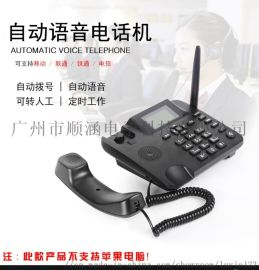 4G全网通自动拨号电销机批量拨打神器插卡外呼系统