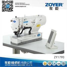 高速电子平头锁眼机ZY1790