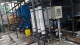 供应双级反渗透水处理设备纯水软化装置玻璃水