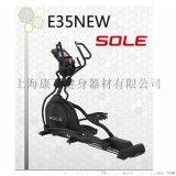 进口SOLE速尔E35NEW家用椭圆机速尔器材