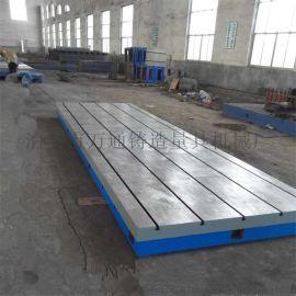 铸铁机床工作台 机床平台平板 机床检验平台