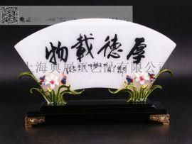 经销商会议礼品 会议纪念品定制 银行赠送礼品 奖牌