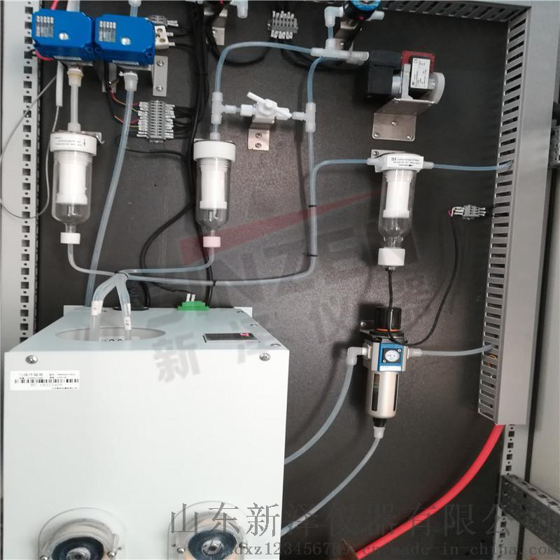 SSD-196 烟气湿度&氧分析系统