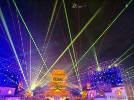 激光灯-大功率激光灯-大型晚会激光灯