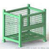 倉庫籠鐵箱 折疊式重型噴塑鐵框