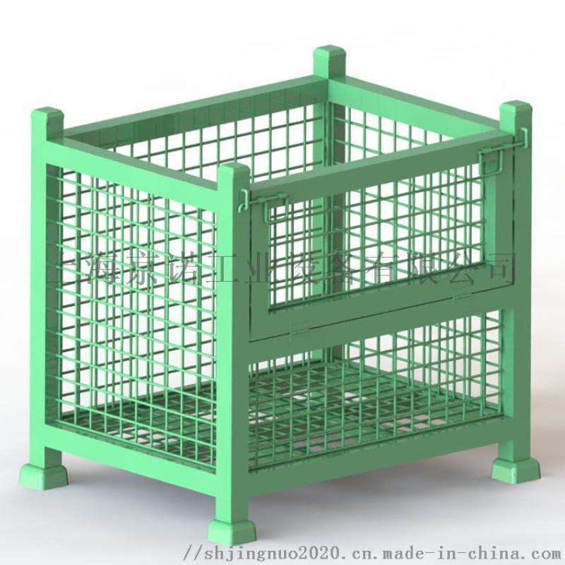 倉庫籠鐵箱 摺疊式重型噴塑鐵框