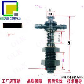 機械手金具吸盤支架杆真空小頭塑料金具吸盤座天行款二側進氣配件