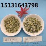 长沙绿色透水石   永顺绿色胶粘石供应商