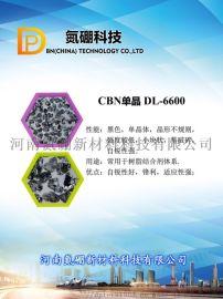 立方氮化硼单晶和微粉的筛分工艺一样吗  氮硼科技