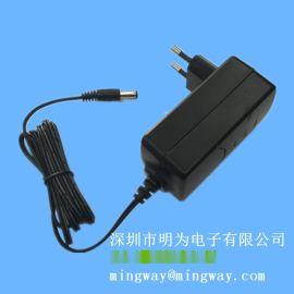 36W开关电源12V3A适配器 安规认证齐全