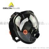 代爾塔全面罩  供應商 矽膠黑色全面罩 濾盒另配