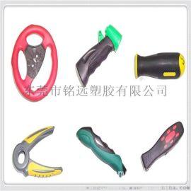 耐疲劳 管材级 管道部件TPV