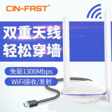 1300M免驱网卡USB千兆无线网卡双频5G台式机WiFi接收器MT7612UN
