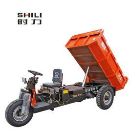 高质量矿用自卸三轮车 小型电动自卸三轮车