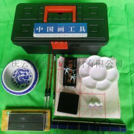 中国画工具套装 中空定位国画工具  教育配送