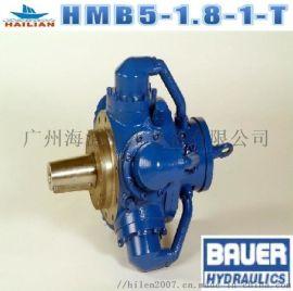 舱盖五星马达柱塞液压马达BAUER Motor HMB5-1.8-1-P
