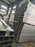 鋁型材氧化鋁合金噴砂拋光電泳木紋拉絲開槽