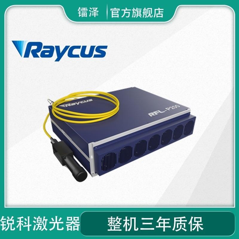 首脉冲可用连续模式可选脉宽可在线修改MOPA激光器