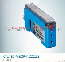 KTL180-ME2P41ZZZZZ浩尚色标传感器