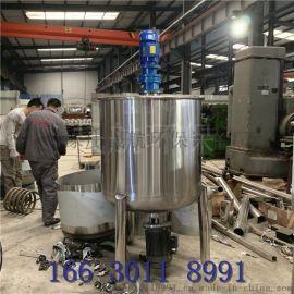不锈钢液体搅拌罐双层电加热反应釜 融蜡化料缸