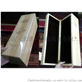 茶叶木盒,红酒木盒包装,北京木盒制作