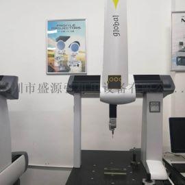 海克斯康三坐标测量机global575