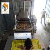 厂家研发金钱鱼油炸线 直供多味鱼油炸机器
