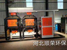 有机废气处理设备催化燃烧设备 厂家直销