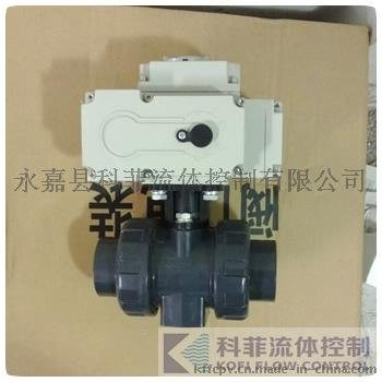 Q9661F电动UPVC塑料球阀