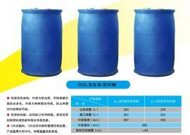 供应河南安徽江苏山东二次塑料桶|200L蓝色塑料桶厂家  |纯原材料制作|