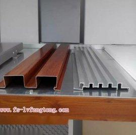 长城铝单板 凹凸铝单板_欧百得