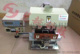 CNC整排式自动焊锡机