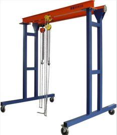 龙门架/移动龙门架/小型龙门吊/起重机/吊机/起重龙门架/双向起升