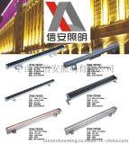 信安照明专业批发生产超高亮度防水洗墙灯、LED投射灯厂家