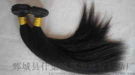 厂家批发真人发发帘brazilian virgin hair weft Malaysian human hair 7A grade     quality