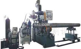 管道焊接专用设备,管道自动焊机