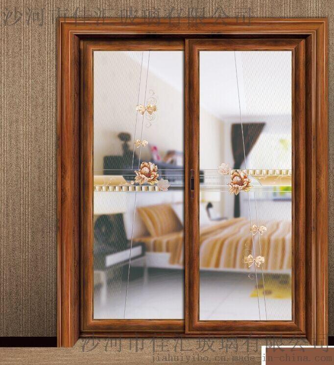 2016新款钛钢烫花隔断玻璃,用于阳台厨房推拉门